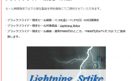 2016-11-26_17h10_54